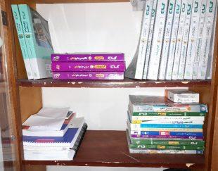 کتاب های نظام جدید