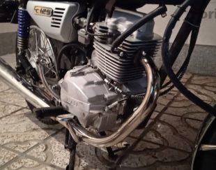 موتور ۱۵۰ccنامی استارتی