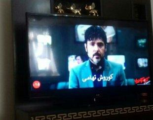 تلویزیون ۴۷اینچ الجی