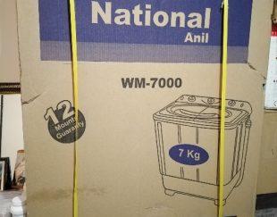 ماشین لباسشویی نشنال