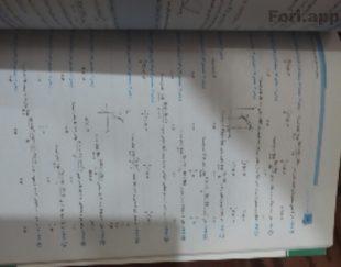 کتاب ریاضی دوازدهم قلمچی