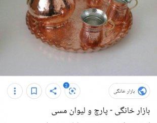صنایع مس زنجان
