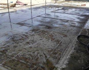 قالیشویی ارکو