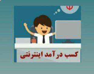 تایپ ترجمه