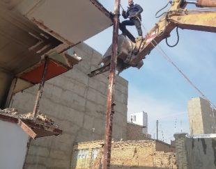 پیمانکاری تخریب وخاکبرداری ساختمان