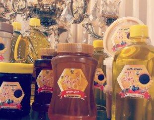 فروش ویژه محصولات ارگانیک دلنواز