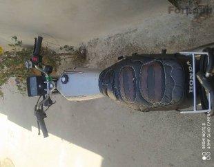 موتورکبیر ۱۵۰