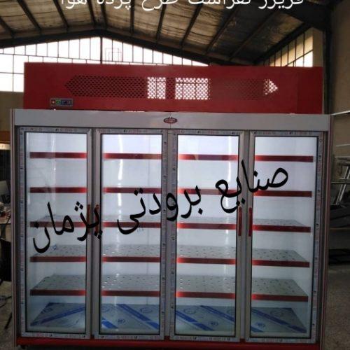 سازنده یخچال در تهران