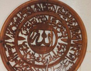 تابلو چوبی ایه الکرسی کاره دست