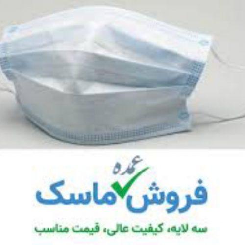 ماسک سه لایه تنفسی