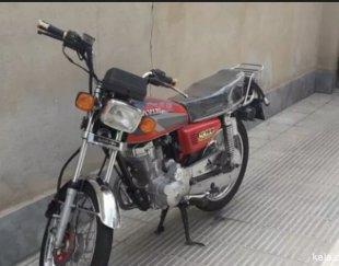 موتورسیکلت هندا ۱۵۰