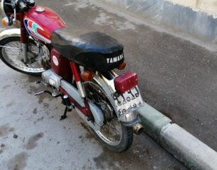 موتور یاماها ۱۰۰ وایدی