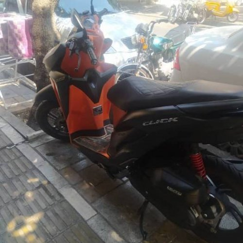 موتور کیلیک تایلندی
