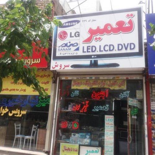 تعمیرات تخصصی انواع تلویزیونهای السیدی والیدی