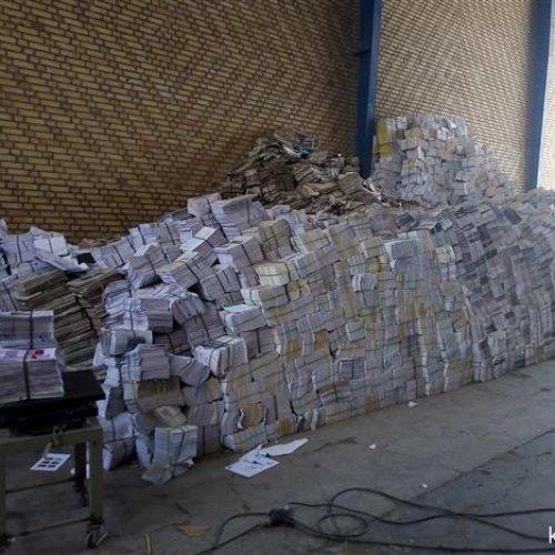 خرید وفروش روزنامه