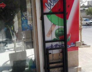 عمده فروشی انواع لوازم درب برقی