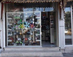 فروش یک باب مغازه … قزوین