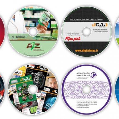 چاپ و تکثیرCD/DVD-چاپ تراکت برشور لیوان فلش پاکتCD