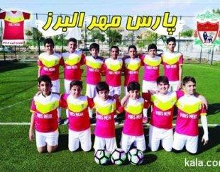 باشگاه فوتبال پارس مهر البرز