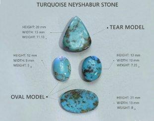 سنگ فیروزه پیریت دار نیشابور