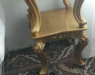 جلومبلی طلایی بژ