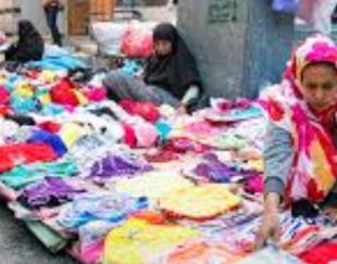 بازار هفتگی همت