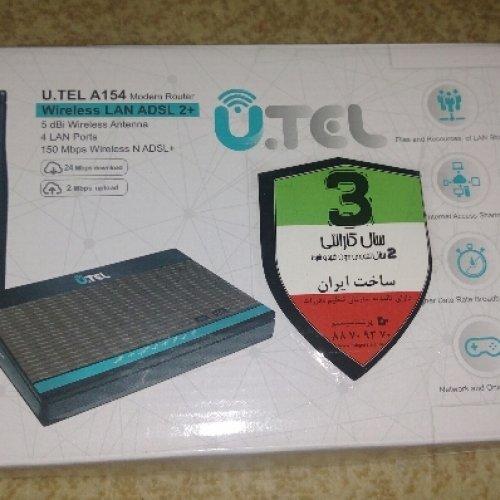 مودم ایرانی U.Tel در حد نو