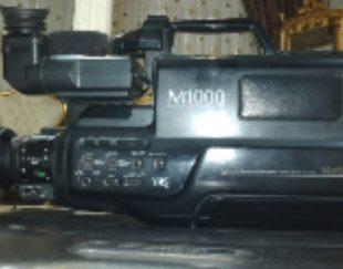 دوربین ناسیونال