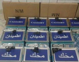 فروش وپخش انواع ترازو دیجیتالی در مازندران