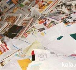 خریدار کاغذ وکتاب باطله ،مجله ،روزنامه،سی دی