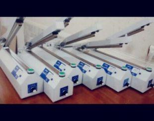 دستگاه دوخت پلاستیک بانایلکس