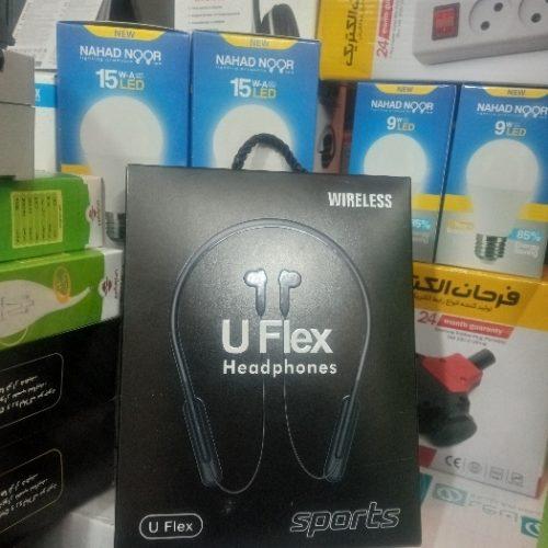 فروش جزئی وتکی هندزفری گردنی کیفیت بالامدلUFlex