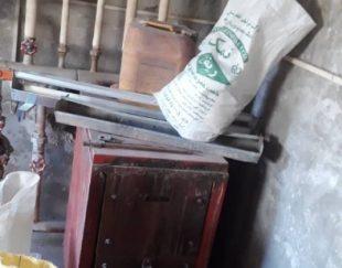 شوفاژ خانه گازویلی