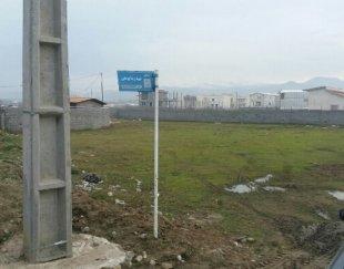 فروش زمین ۱۵۲۰ متری در آمل