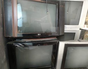 تلویزیون رنگی قدیمی