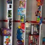 فروش اسباب بازی