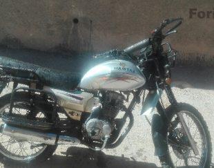 موتورسیکلت شکاری
