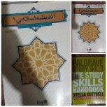 کتاب های دانشگاهی