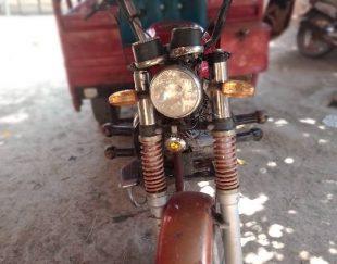 موتورسه چرخ