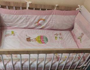 تخت کودک بامینو