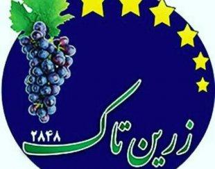 درخواست بازاریاب فعال در تهران، بابت شیره ای خاص و انحصاری.