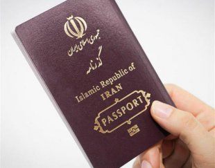 اخذ ویزا انگلیس کانادا اروپا
