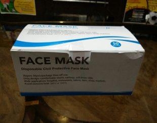 پک۵۰عددی ماسک همچنین الکل