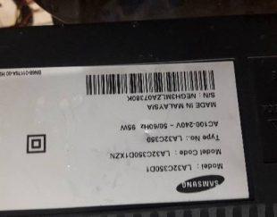 LCD ال سی دی سامسونگ۳۲