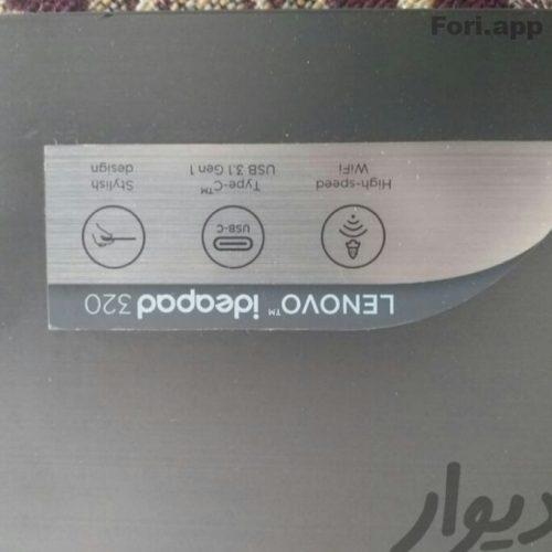 لپ تاپ LENOVO ipeada320