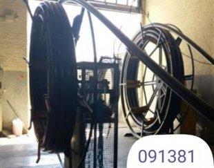 تولید و فروش انواع لوله پلی اتیلن از سایز ۱۶تاسایز ۲۰۰