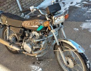 موتور هوندا ۱۵۰