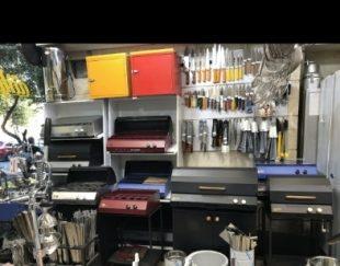 انواع لازم اشپز خانه صنعتی