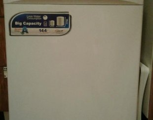 ماشین ظرفشویی پاکشوما