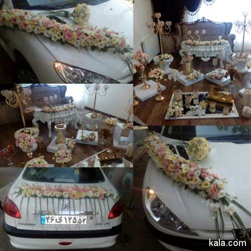 لباس عروس سفره عقد گل ارایی ماشین عروس ودسته گل
